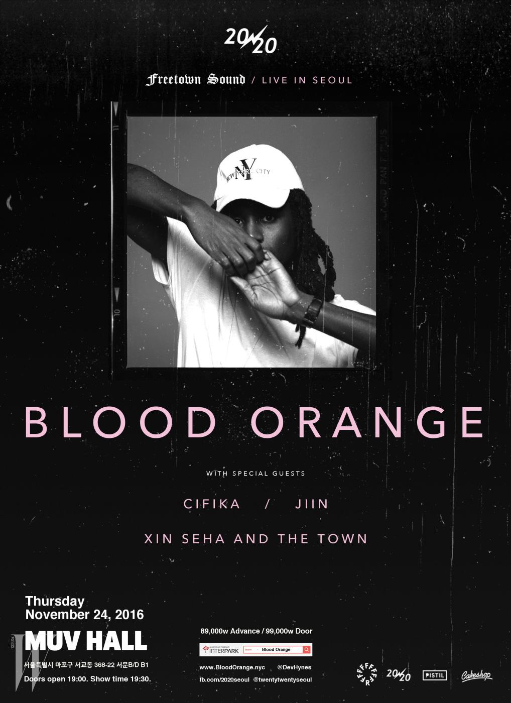 Blood Orange_p