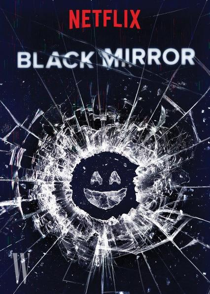 블랙미러1