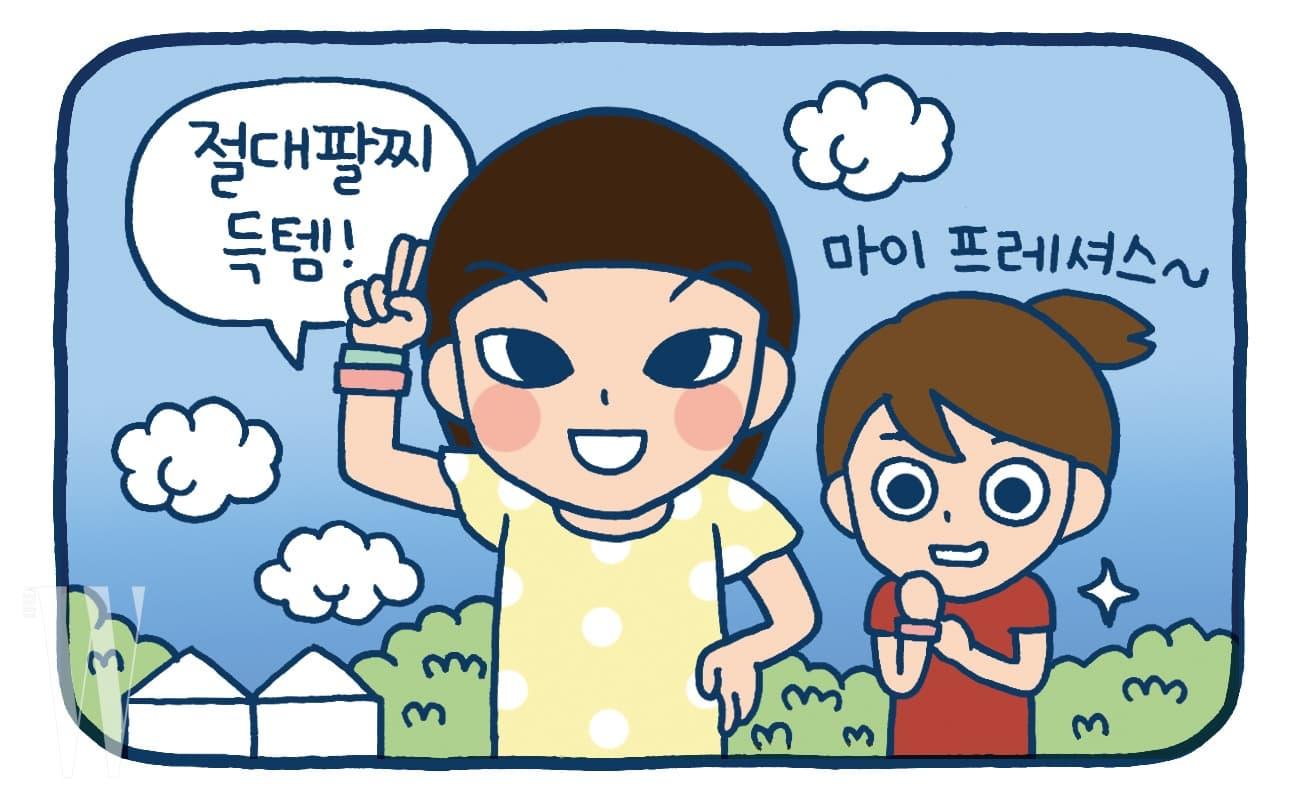 카툰-서재페01(최종)