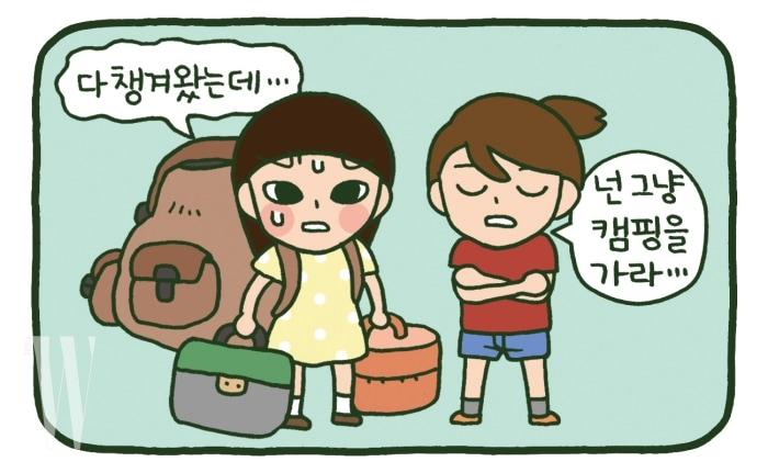 카툰-서재페04(최종)