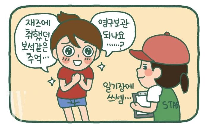 카툰-서재페08(최종)