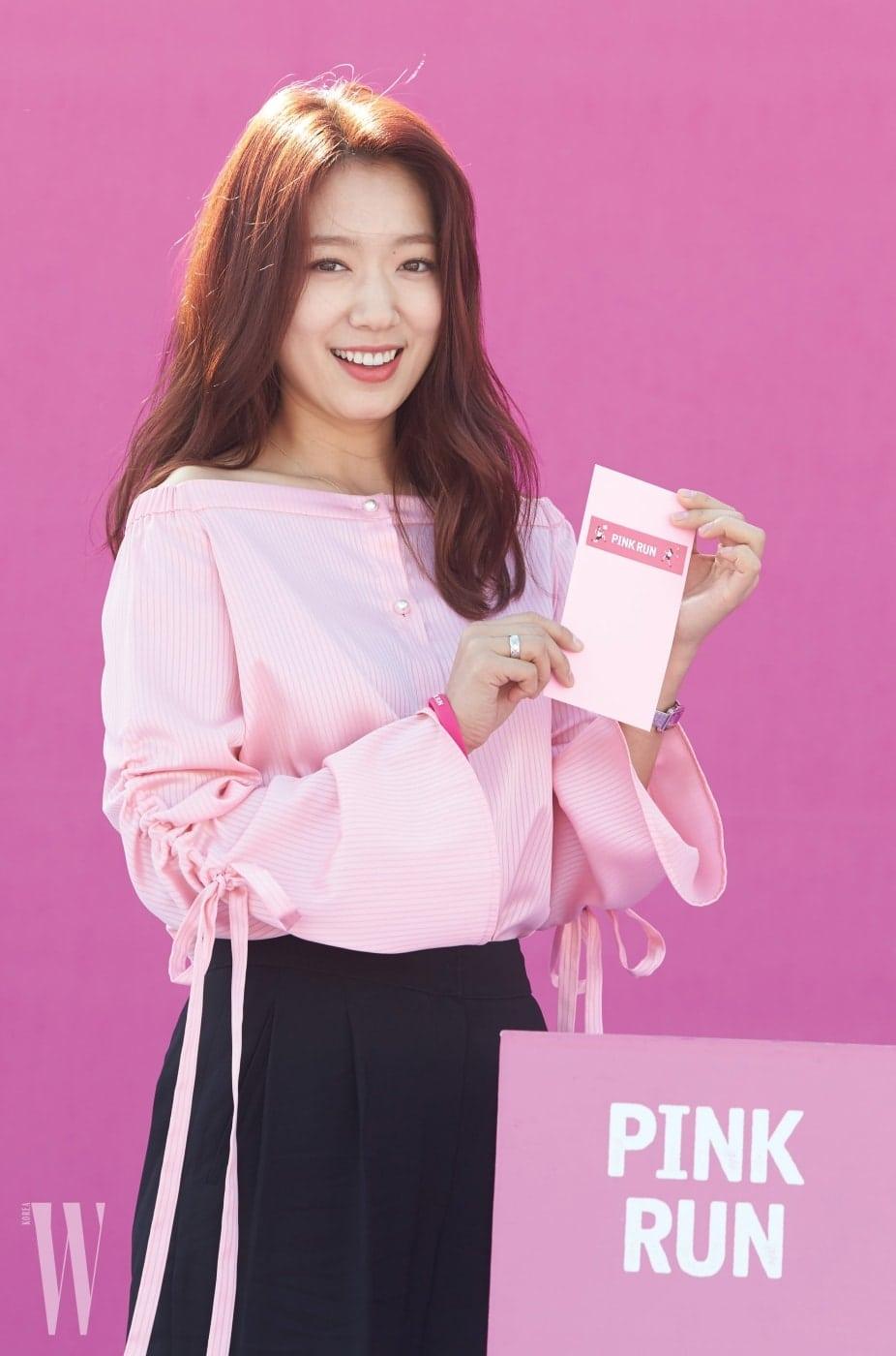 핑크 런에 함께한 배우 박신혜.