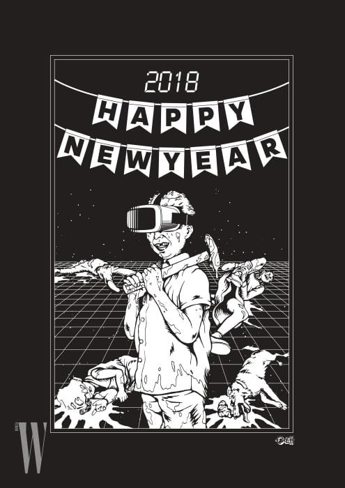 미래적 느낌을 옥근남 특유의 그림체로 풀어낸 'Happy New Year' 카드.